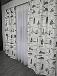 "Готовые шторы с тюлью ""Город"" Ткань: Шторы - атлас, Тюль - батист, фото 5"