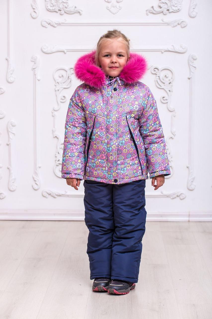 Комбинезон зимний детский на девочку с опушкой на флисе овчине 2-5 лет светло-фиолетовый