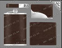 Мужской Подарочный Деловой набор Moongrass 4 предмета №55-7 Фляга+Брелок+Портмоне+Визитница Идеи подарка