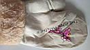 Оригинальные крутые варежки розовая пантера рукавички, фото 4