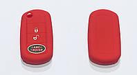 Силіконовий чохол на викидний ключ Land Rover червоний