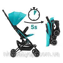 Прогулочная коляска Kinderkraft Mini Dot Turquoise, фото 7