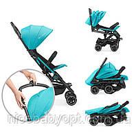 Прогулочная коляска Kinderkraft Mini Dot Turquoise, фото 6