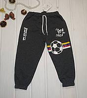 Штаны спортивные для мальчика на 1 2  годика