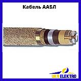 Кабель ААБл-10 3х120, фото 2