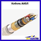 Кабель ААБл-10 3х120, фото 3
