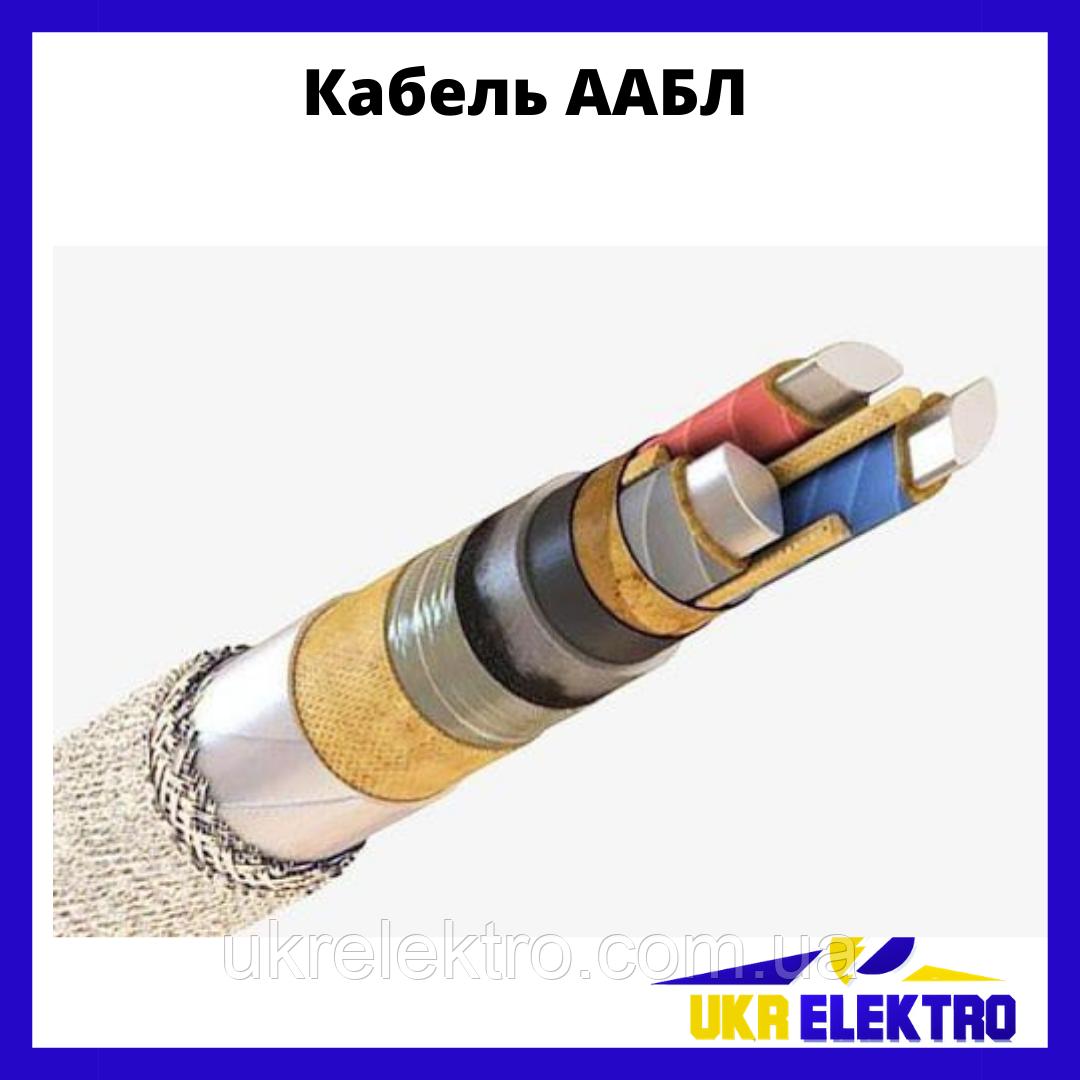 Кабель ААБл-10 3х185