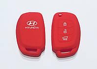 Силиконовый чехол на выкидной ключ Hyundai 3 кнопки новый тип красный