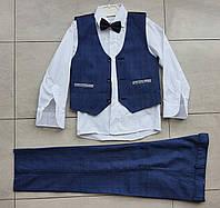 Шкільний комплект для хлопчика 3-4 роки синій, фото 1