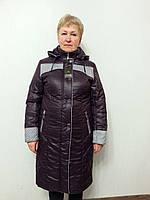 """Пальто женское зимнее """"Бабочка"""""""