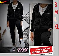 Женский черный спортивный костюм Найк - Nike Black. Ткань дайвинг - спортивная куртка с капюшоном + брюки