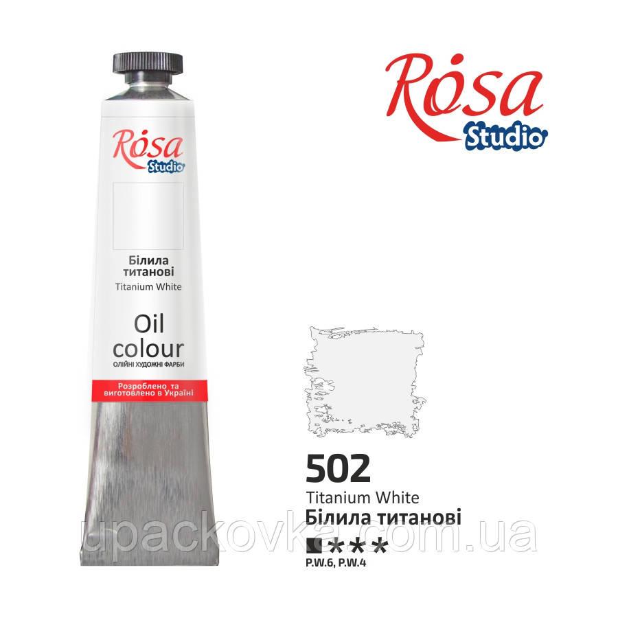 Краска масляная, Белила титановые, 60мл, ROSA Studio