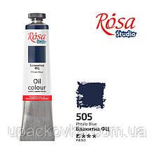 Краска масляная, Голубая ФЦ, 60мл, ROSA Studio