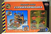 Детский игровой паркинг ,стройплощадка с техникой PLAY SMART 3045