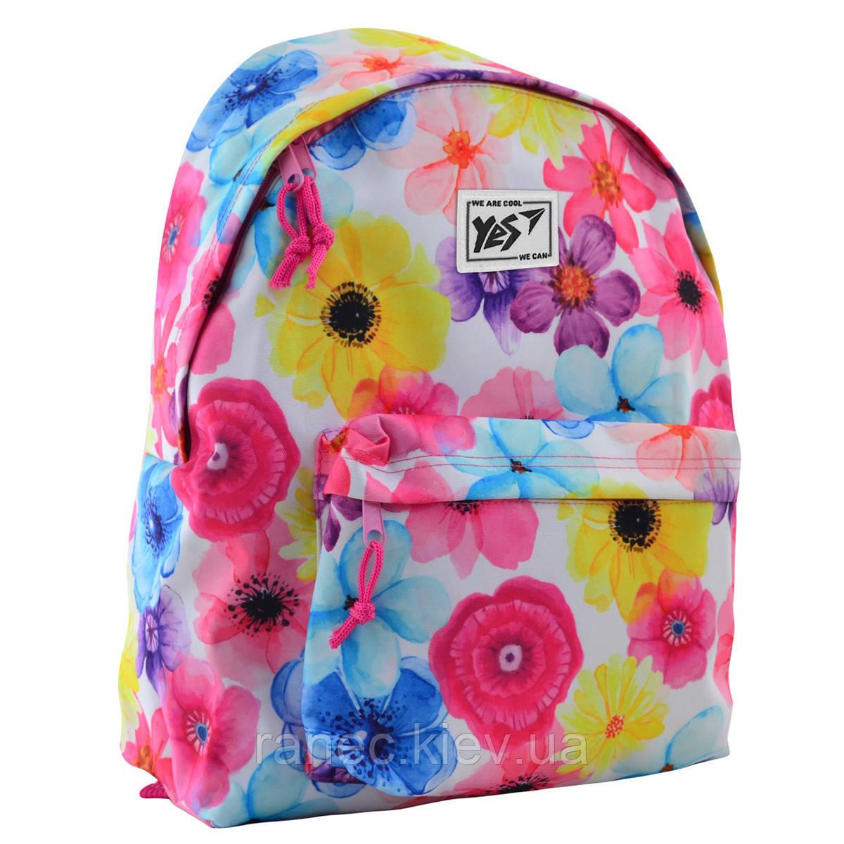 Рюкзак молодежный ST-17 Aquarelle 556619 Yes