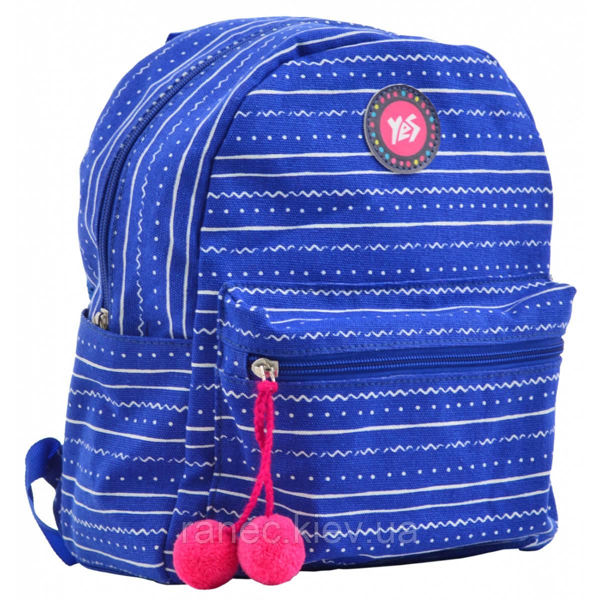 Рюкзак молодежный ST-32 Weave 28*22*12 555440 Yes