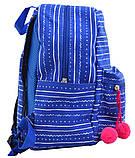Рюкзак молодежный ST-32 Weave 28*22*12 555440 Yes, фото 2