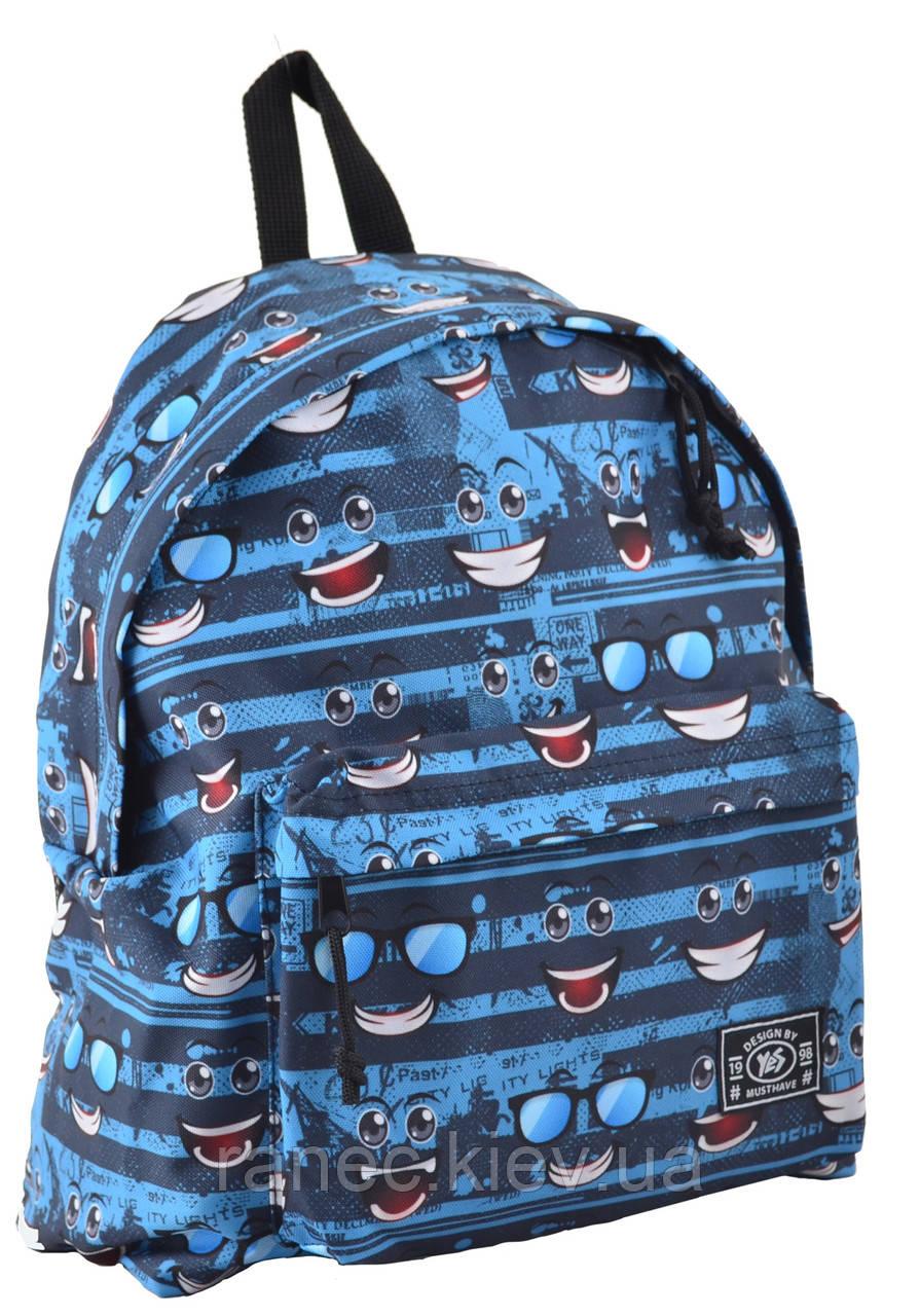 Рюкзак молодежный ST-17 Crazy feelings, 42*32*12 555006