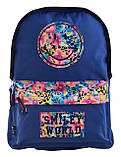 Рюкзак молодежный ST-17 Smiley world 556672 Yes, фото 2
