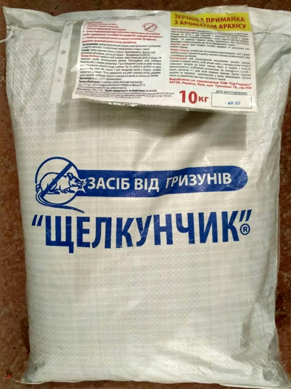 ЩЕЛКУНЧИК- 10 кг ЗЕРНО