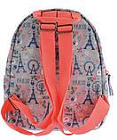 Рюкзак молодежный ST-32 Paris 556603 Yes, фото 5
