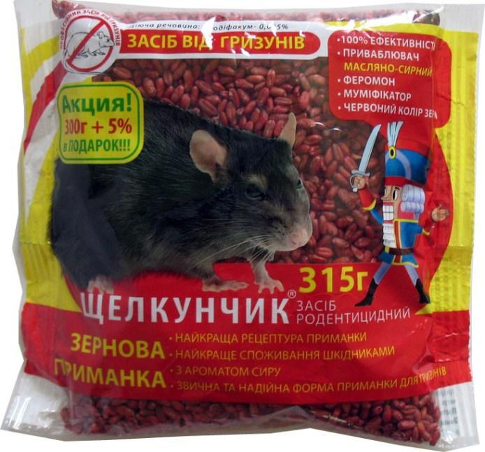 ЩЕЛКУНЧИК-315г ЗЕРНО (красное — сыр)