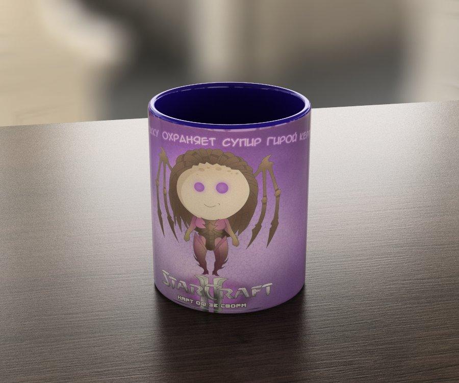 Кружка чашка герой Керриган