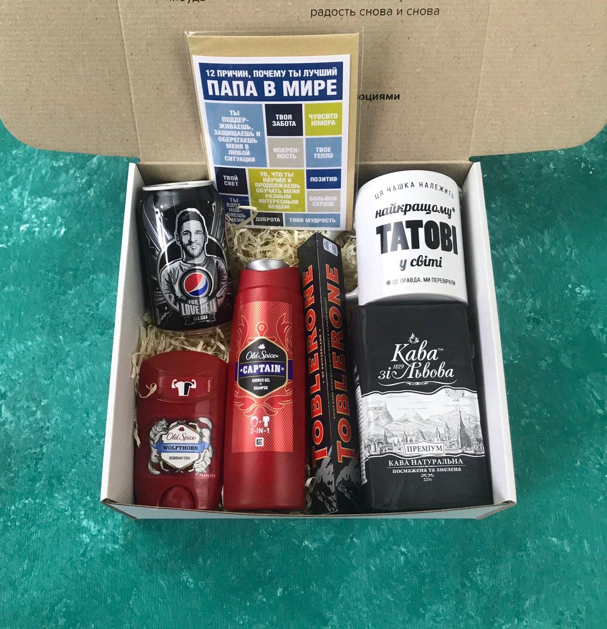 Подарочный Набор City-A Box Бокс для Мужчины Папы из 7 ед №2852