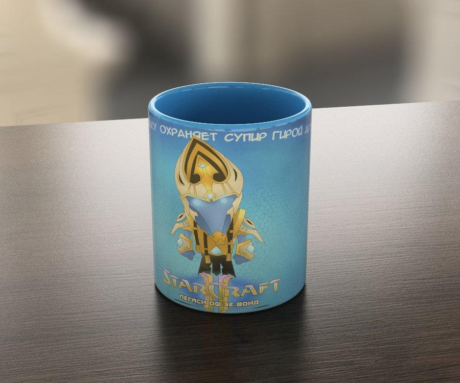 Кружка чашка герой Артанис