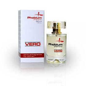 Духи с феромонами женские Aurora Phobium Pheromo VERO, 50 мл