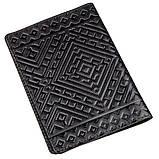 Кожаная обложка на паспорт с ромбами SHVIGEL 13973 Черная, фото 2