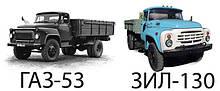Запчасти к грузовикам Камаз, МАЗ, ЗИЛ, ГАЗ.
