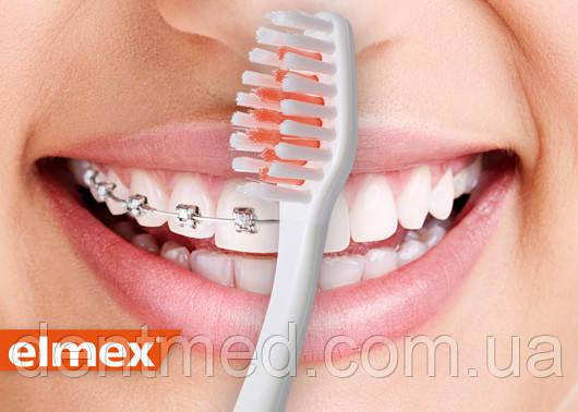 Ортодонтическая зубная щетка elmex Ortho Care NaviStom