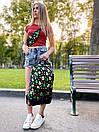 """Рюкзак унісекс чорного кольору з кольоровим принтом """"Авокадо"""", фото 4"""