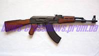 Автомат Калашников АК-47 Деревянный приклад