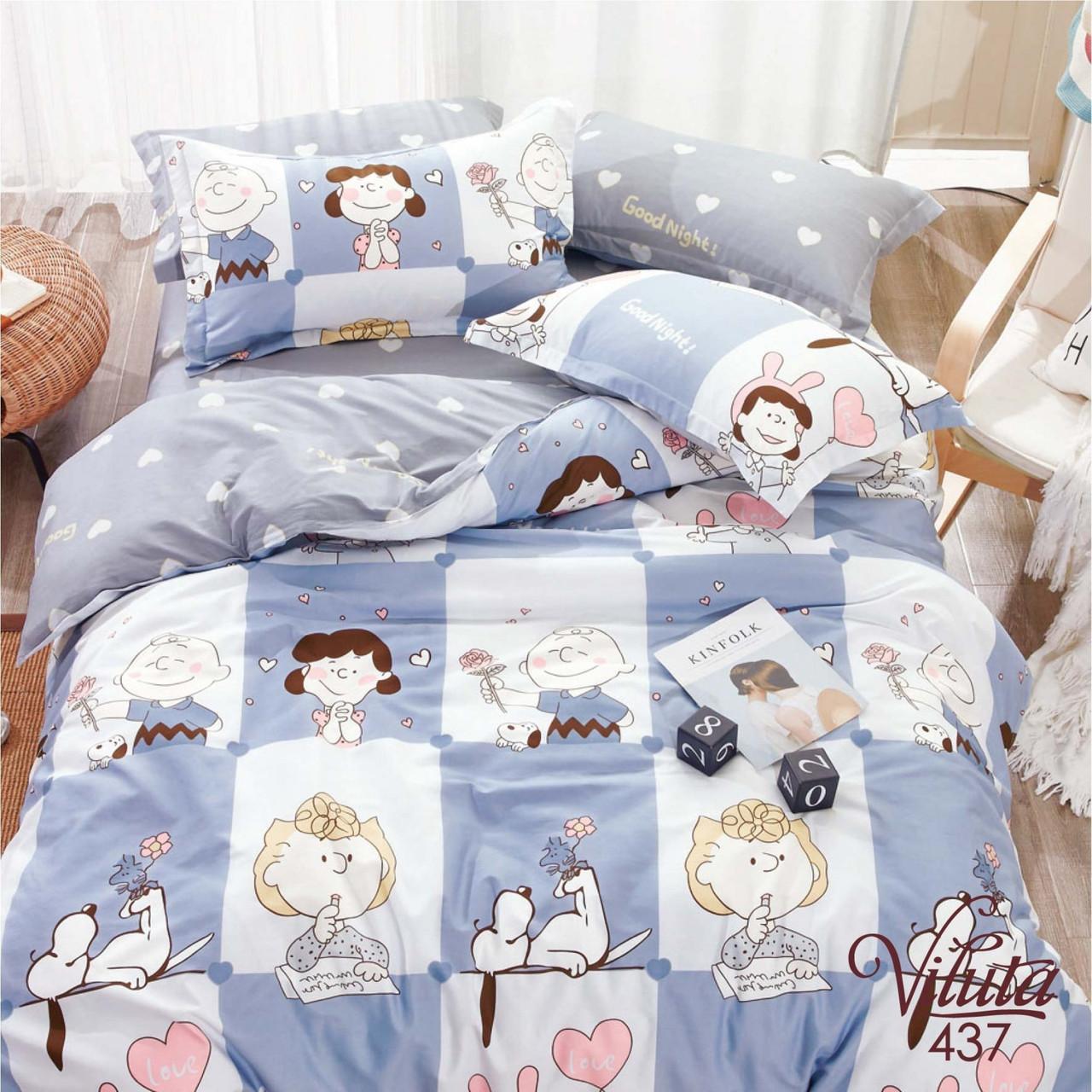 Подростковое постельное белье Сатин Твил 437 Полуторный