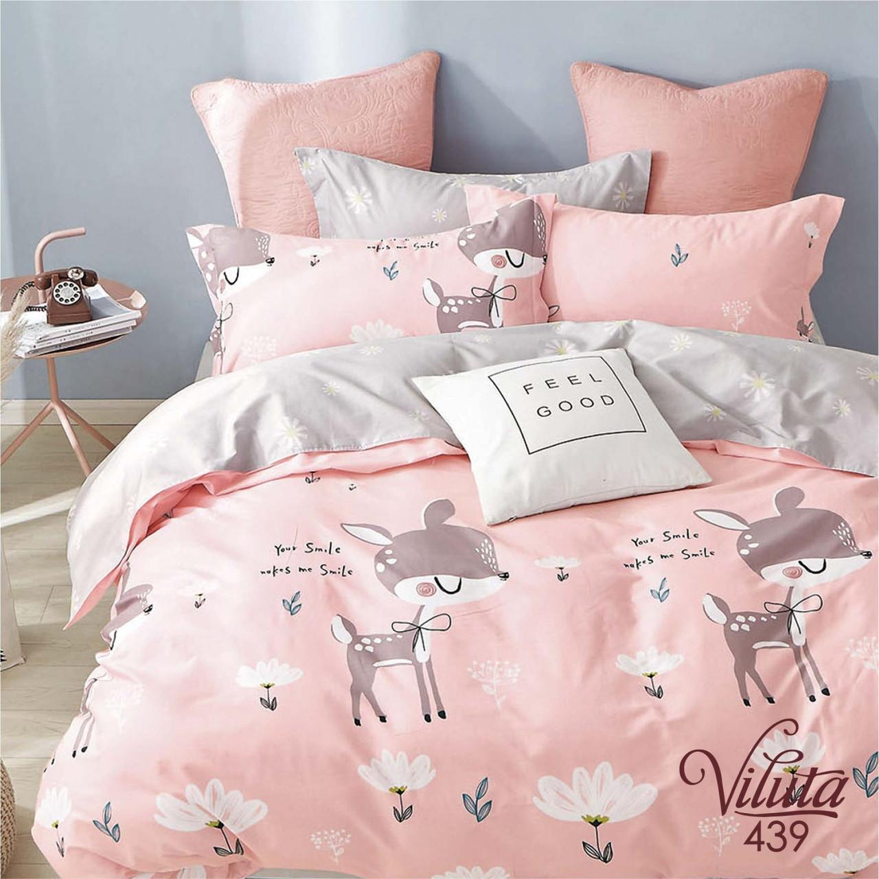 Подростковое постельное белье Сатин Твил 439 Полуторный