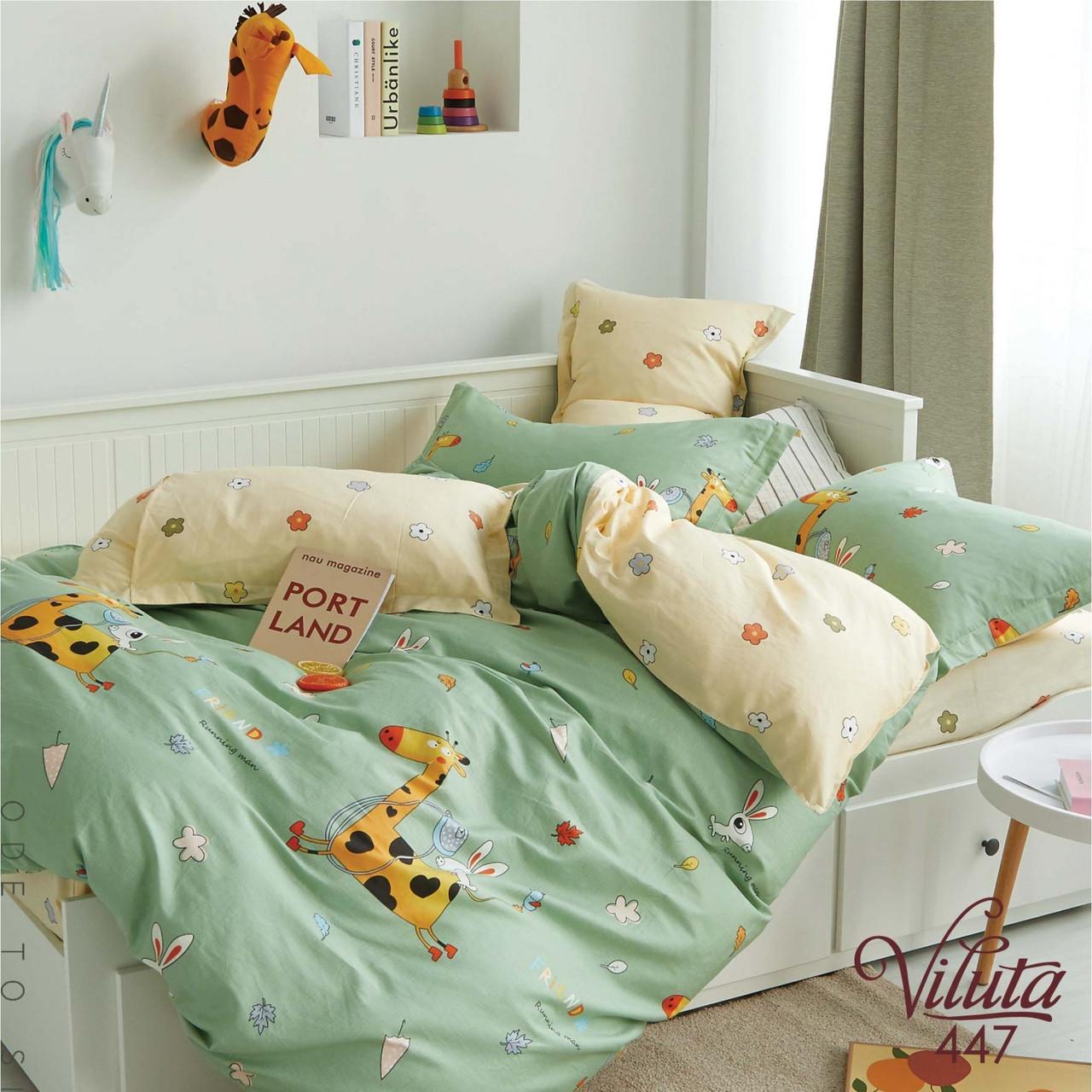 Подростковое постельное белье Сатин Твил 447 Полуторный