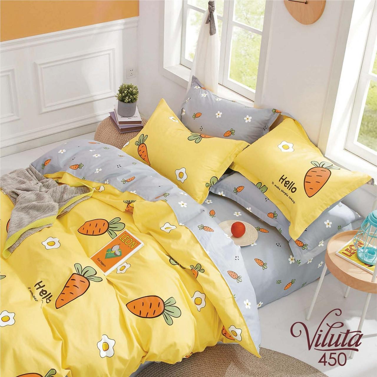 Подростковое постельное белье Сатин Твил 450 Полуторный