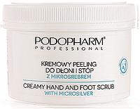 Соль увлажняющая Podopharm Professional Hand Foot Bath Salt для ванн при педикюре и маникюре с экстрактами трав (соль2)