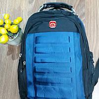 Рюкзак   Универсальная модель, небольшой. Городской практичный рюкзак.черный с синим черный