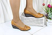 Светлые женские туфли на танкетке Koraka 112-T, фото 2