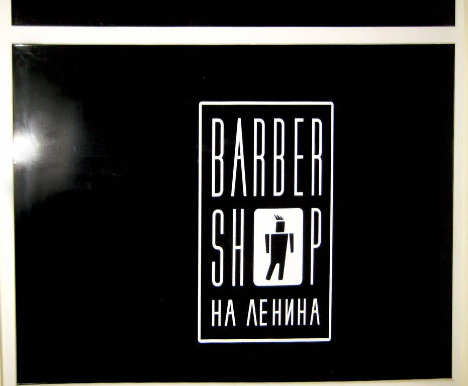 Оформление витрины для Barber Shop