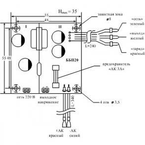 Б/у Источник бесперебойного питания ББП-20, для визуального контроля режимов работы ББП, фото 2