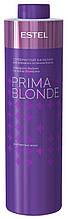 Сріблястий бальзам для холодних відтінків блонд ESTEL PRIMA BLONDE 1000 мл