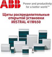 Щиты распределительные открытой установки АВВ MISTRAL 41W650
