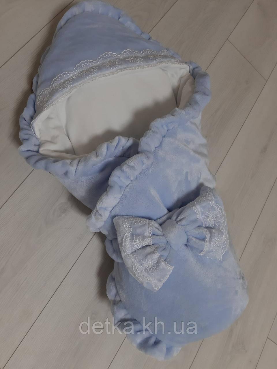 Нарядный конверт, одеяло для новорожденного, осень-зима