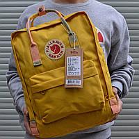 Рюкзак желтый с узорами на ручках женский мужской молодежный городской на 16 литров Fjallraven Kanken Канкен