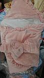 Нарядный конверт, одеяло для новорожденного, осень-зима, фото 3