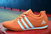 Оранжевые кроссовки женские, подростковые Adidas для повседневной носки